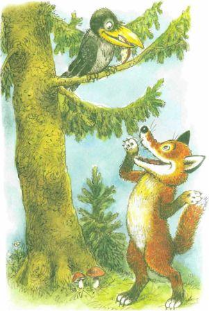 Смотреть ворона и лисица