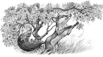 «Лисица и виноград» басня Льва Толстого