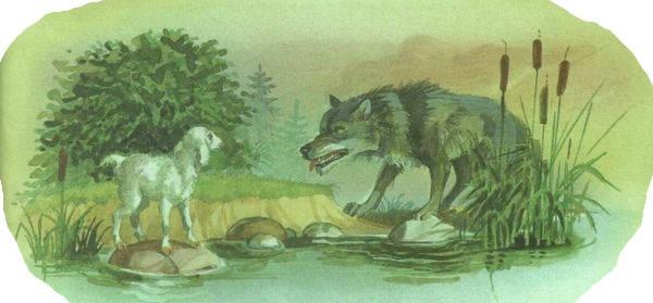 Картинки басни крылова волк и ягненок, скрапбукинг свадьбой